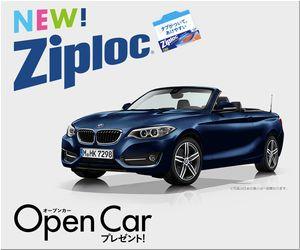 【応募750台目】:BMW 「220 i」