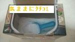 ファーファ ドバイ 洗剤③