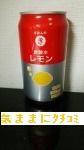 きほんのき 炭酸水 レモン