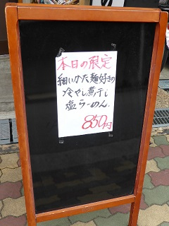 002_20150728202545ed0.jpg