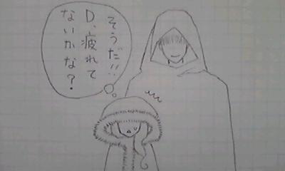 d1132.jpg