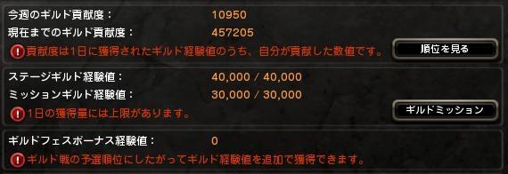201507260203538d3.jpg
