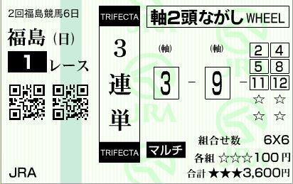 20150719180755f18.jpg