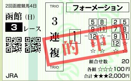 20150719181330c9a.jpg