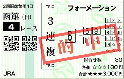20150719181712b12.jpg