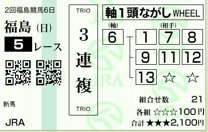 20150719182001c8f.jpg
