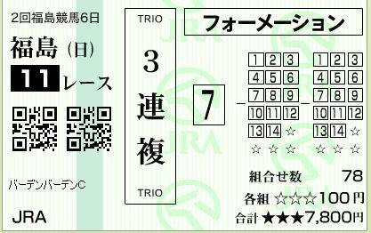 20150719183533616.jpg