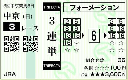 20150726174716af6.jpg