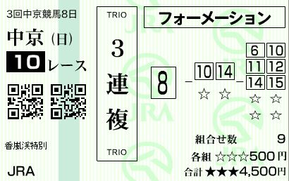 20150726180641cc8.jpg