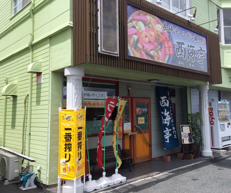 IMG_6753chan.jpg