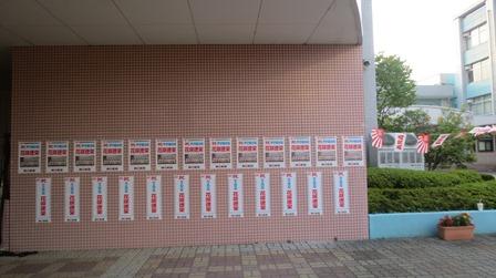 2015花咲徳栄野球部01
