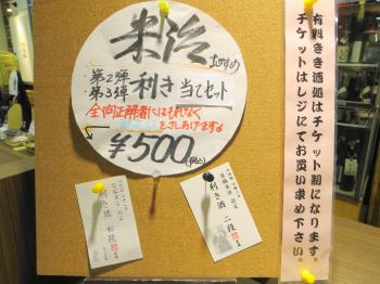 IMG_0115_convert_20150714181330.jpg