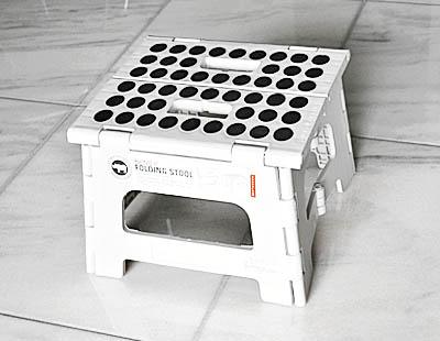 folding_stool_01.jpg
