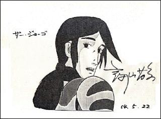 20020405-01.jpg