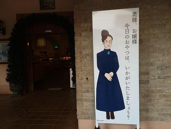 hokuto-20150802-22s.jpg