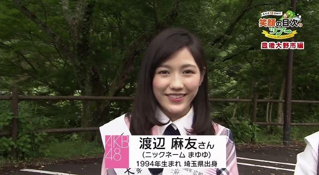 大分の番組「AKB48笑顔の目次」公式【動画】がきたよ~