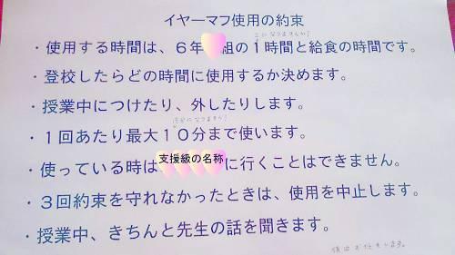 nc_rule.jpg