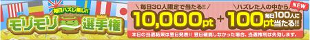 2015080307514001d.png