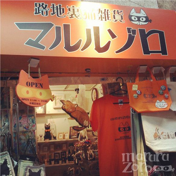 ma-blog-150727-01.jpg