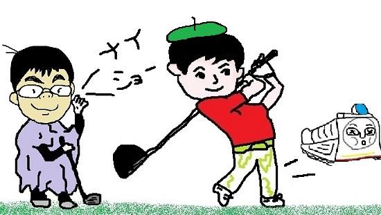 golfjun@3.jpg