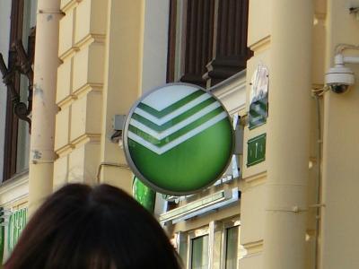 サンクトペテルブルク銀行2