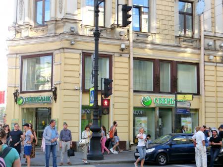 サンクトペテルブルク銀行1