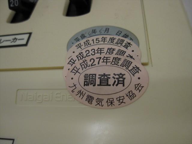 IMG_0140_S-size.jpg