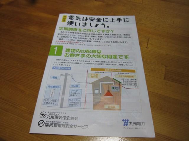 IMG_0141_S-size.jpg