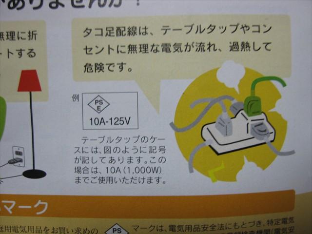 IMG_0143_S-size.jpg