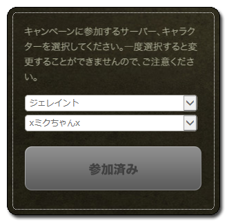 20150723143432a22.png
