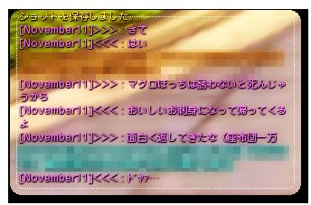 20150805211423db7.png