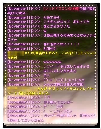 2015080521142954e.png