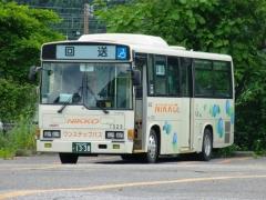 ダイヤル7323号車
