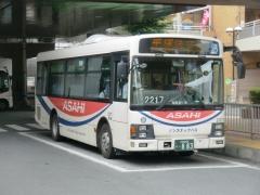 朝日2217号車