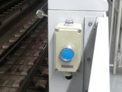 降車確認ボタン