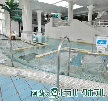 阿蘇の司ビラパークホテル・クアリゾート・オメール