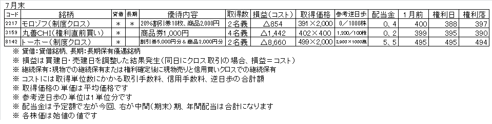2015080109110655c.png