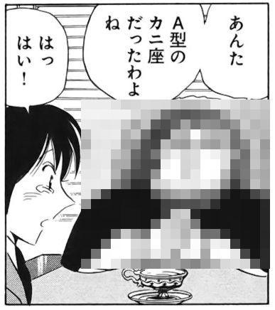 【こち亀】両さんが係長に昇進したら女子力が上がってDX化?【超展開】