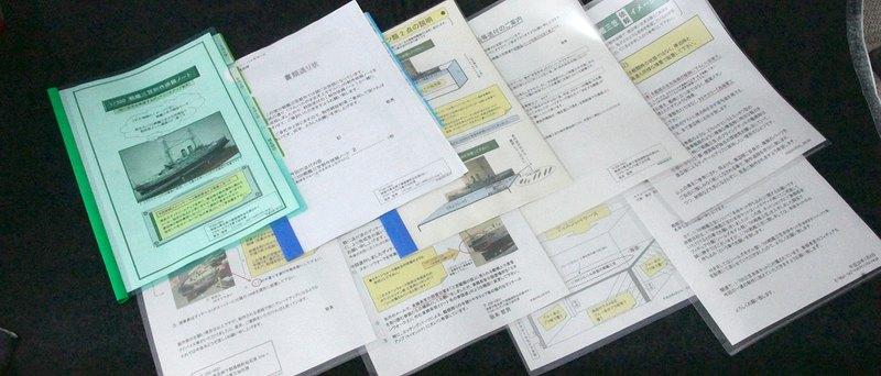 sakamotosama24.jpg