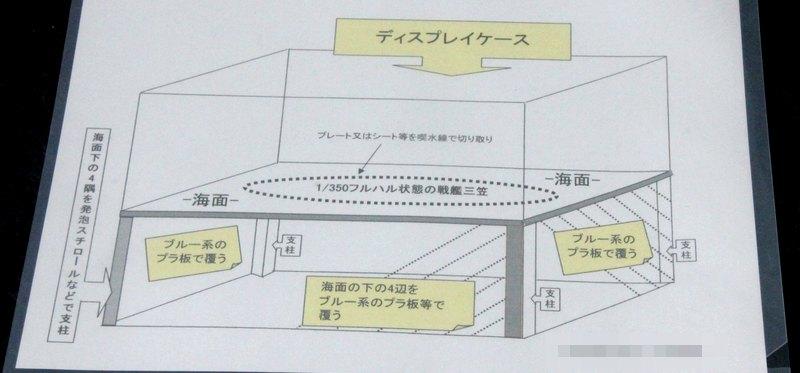 sakamotosama26.jpg