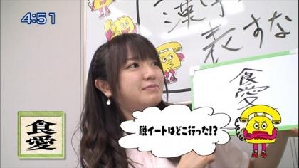 141226リンリン相談室 (3)