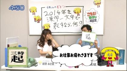 141226リンリン相談室 (6)