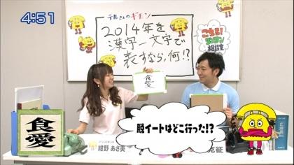141226リンリン相談室 (4)