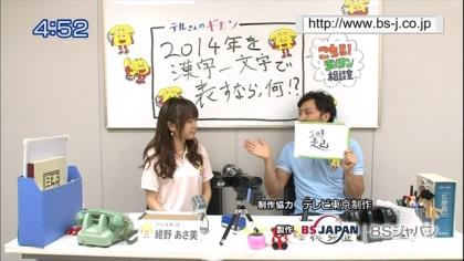 141226リンリン相談室 (1)