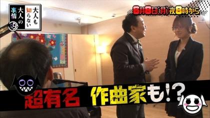 無題_2015-06-08