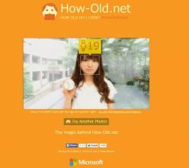 how old こんこん