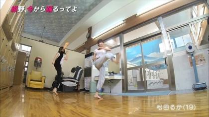 150629紺野、今から踊るってよ (3)