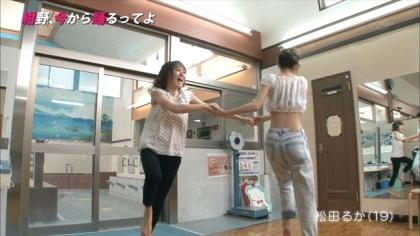 150629紺野、今から踊るってよ (4)