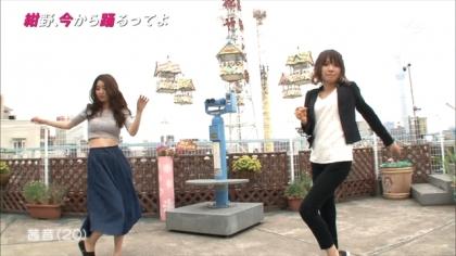 150630紺野、今から踊るってよ (4)