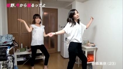 150701紺野、今から踊るってよ (2)